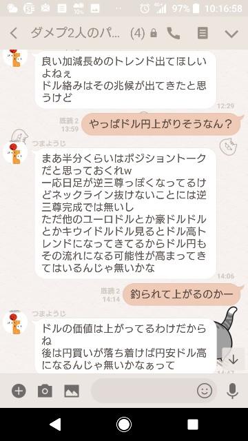 f:id:tumamimi:20180318104519j:plain