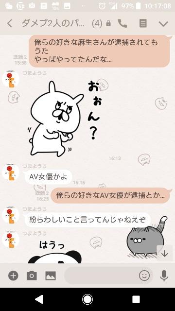 f:id:tumamimi:20180318104523j:plain