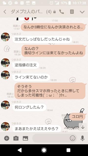 f:id:tumamimi:20180318104549j:plain