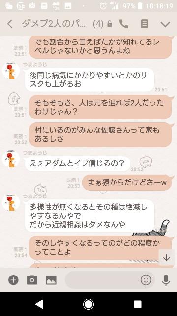 f:id:tumamimi:20180318104613j:plain
