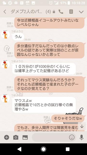 f:id:tumamimi:20180318104617j:plain