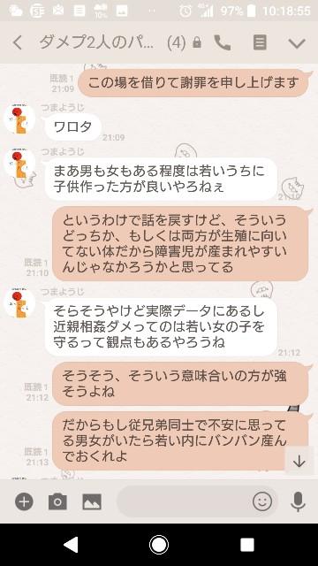 f:id:tumamimi:20180318104630j:plain