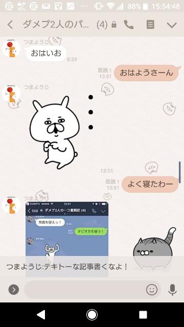 f:id:tumamimi:20180320160958j:plain