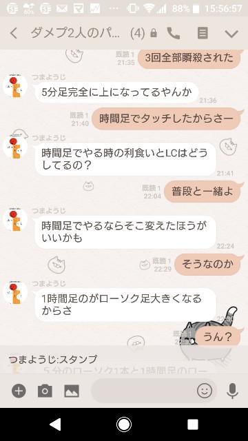 f:id:tumamimi:20180320161030j:plain