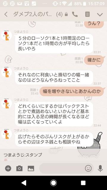 f:id:tumamimi:20180320161035j:plain