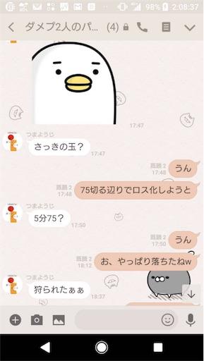 f:id:tumamimi:20180321025445j:image