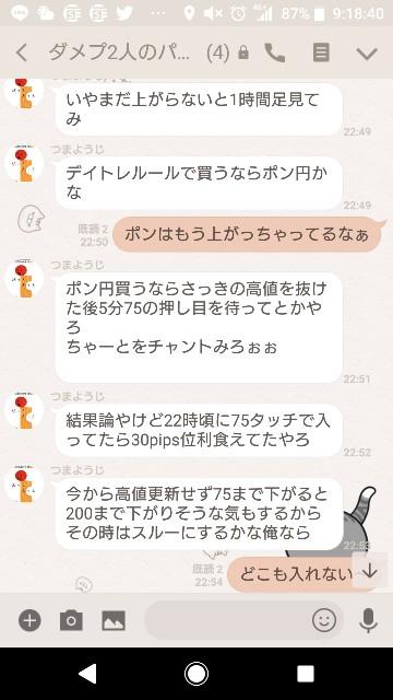 f:id:tumamimi:20180327091952j:plain