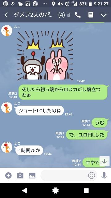 f:id:tumamimi:20180417092327j:plain