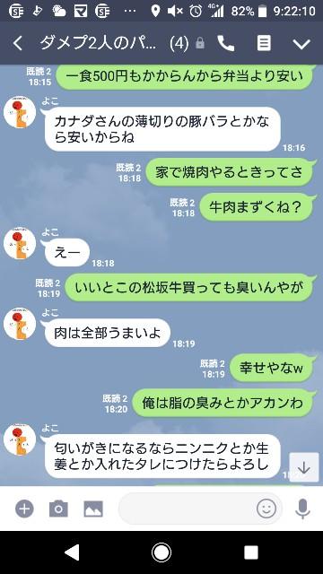 f:id:tumamimi:20180417092345j:plain