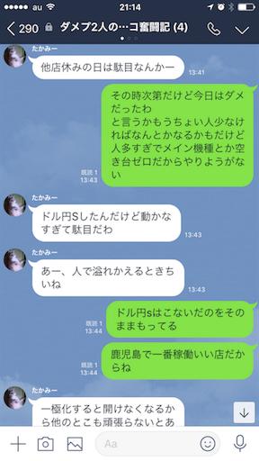 f:id:tumamimi:20180417212101p:image