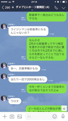 f:id:tumamimi:20180417212741p:image