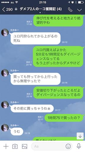 f:id:tumamimi:20180417212835p:image
