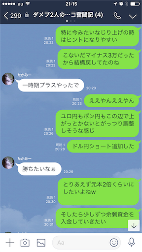 f:id:tumamimi:20180417212843p:image