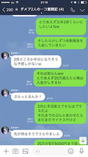 f:id:tumamimi:20180417212850p:image