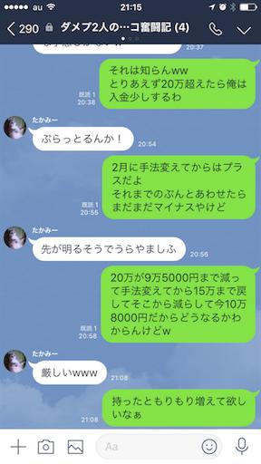 f:id:tumamimi:20180417212853p:image