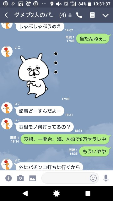 f:id:tumamimi:20180420103221j:plain