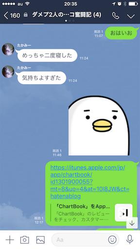 f:id:tumamimi:20180421203630p:image