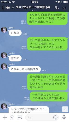 f:id:tumamimi:20180421203703p:image