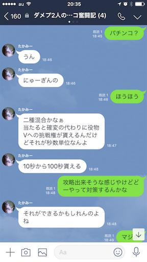f:id:tumamimi:20180421203714p:image