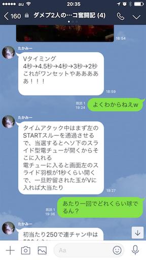 f:id:tumamimi:20180421203724p:image