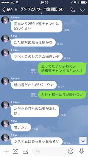 f:id:tumamimi:20180421203733p:image
