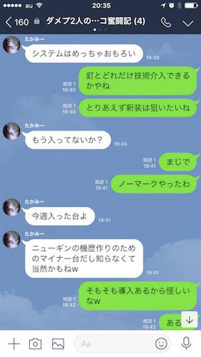 f:id:tumamimi:20180421203755p:image