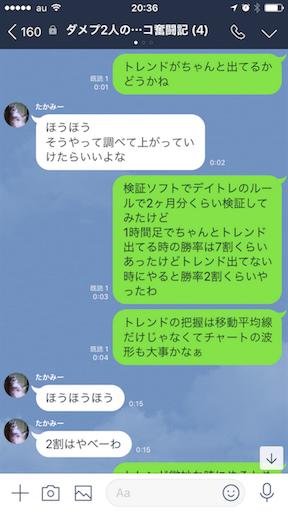 f:id:tumamimi:20180421203827p:image