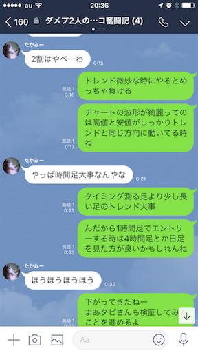 f:id:tumamimi:20180421203829p:image