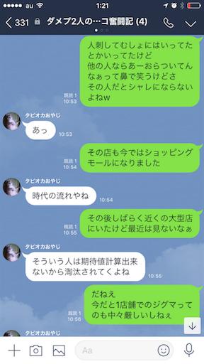 f:id:tumamimi:20180514013525p:image