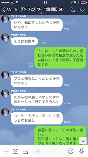 f:id:tumamimi:20180514013627p:image