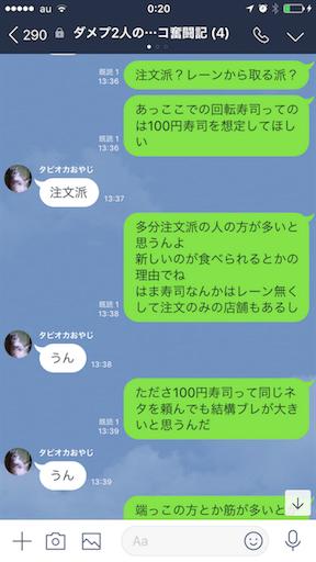 f:id:tumamimi:20180522002220p:image