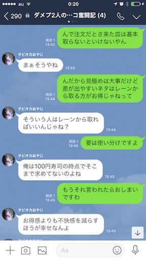 f:id:tumamimi:20180522002245p:image