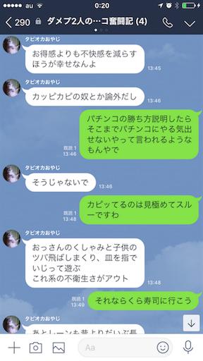 f:id:tumamimi:20180522002253p:image