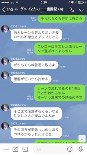 f:id:tumamimi:20180522002306p:image