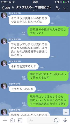 f:id:tumamimi:20180522002314p:image