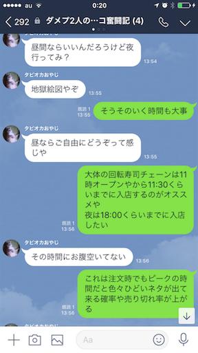 f:id:tumamimi:20180522002326p:image