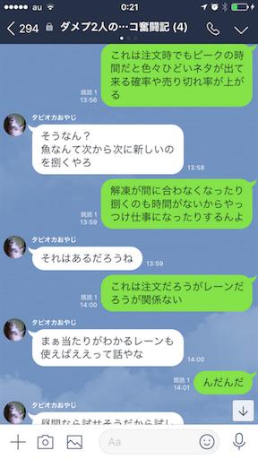 f:id:tumamimi:20180522002336p:image