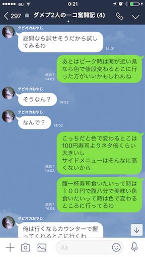 f:id:tumamimi:20180522002347p:image