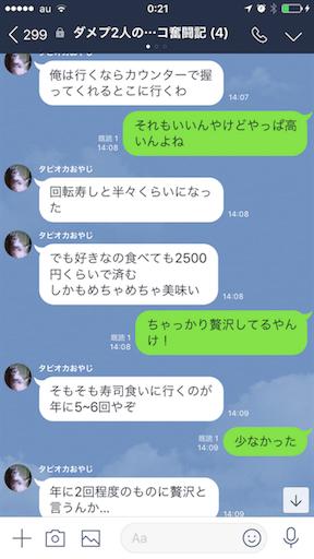 f:id:tumamimi:20180522002354p:image