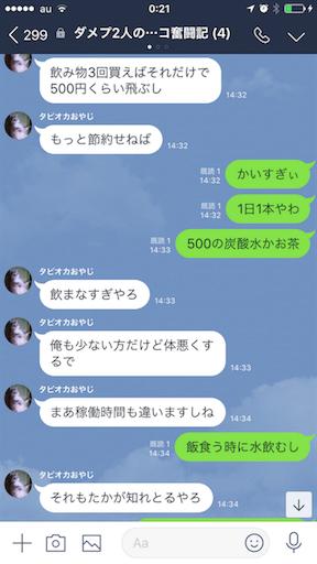 f:id:tumamimi:20180522002413p:image