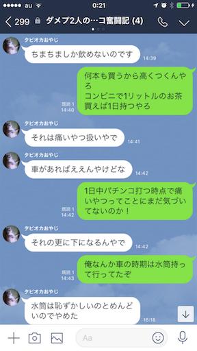 f:id:tumamimi:20180522002433p:image