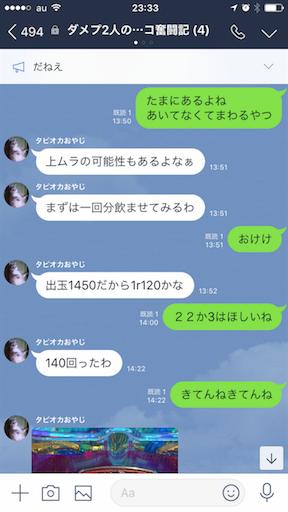 f:id:tumamimi:20180527233722p:image