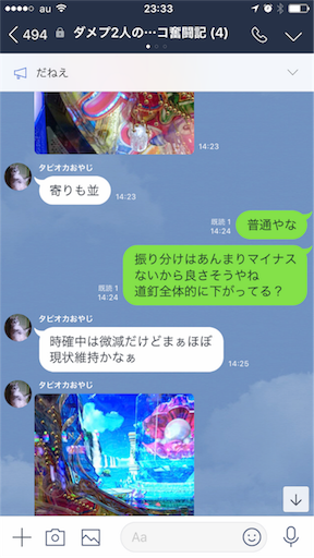 f:id:tumamimi:20180527233740p:image