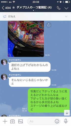 f:id:tumamimi:20180527233750p:image