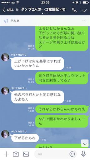 f:id:tumamimi:20180527233758p:image