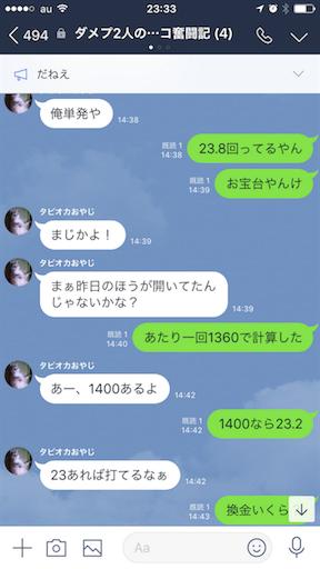 f:id:tumamimi:20180527233803p:image