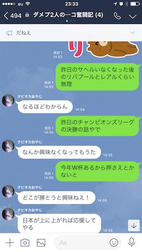 f:id:tumamimi:20180527233820p:image