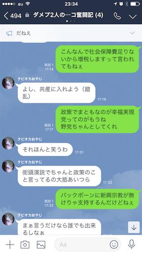 f:id:tumamimi:20180527234001p:image
