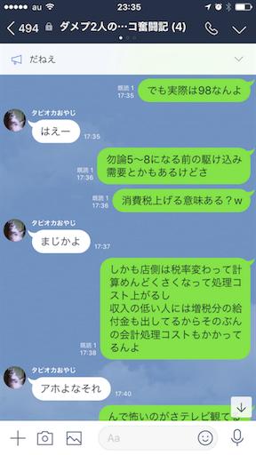 f:id:tumamimi:20180527234050p:image