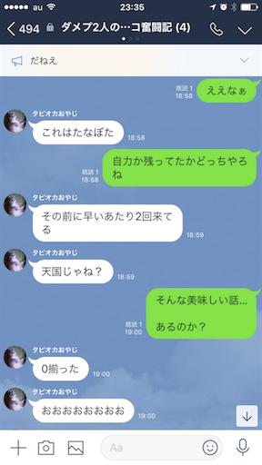 f:id:tumamimi:20180527234131p:image